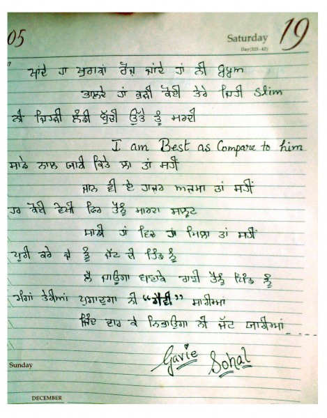 Cute Wallpapers With Quotes Hindi Sadde Naal Yaari Kite La Tan Sahi Desicomments Com