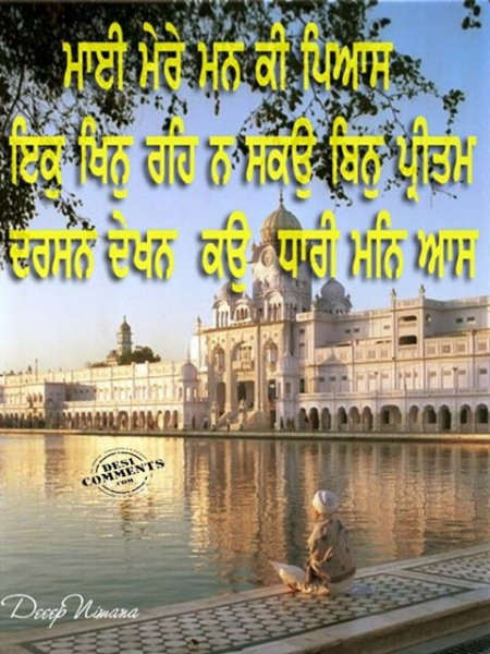 New Year Wishes Wallpapers With Quotes Gurbani Desicomments Com