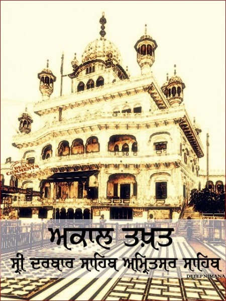 Sad Quotes Wallpapers In Hindi Akal Takhat Sahib Desicomments Com