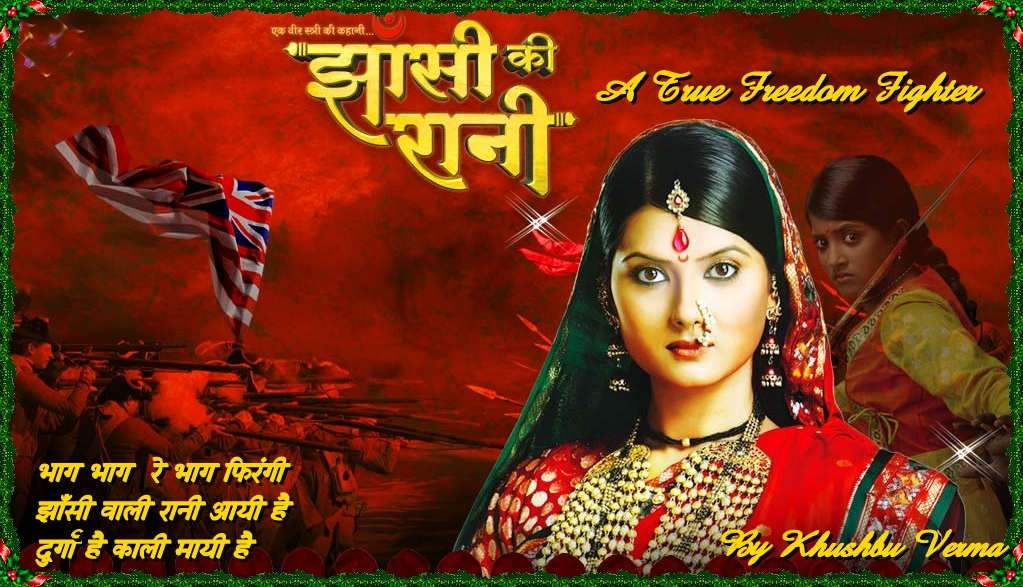 Raja Rani Wallpapers With Quotes Jhansi Ki Rani Desicomments Com