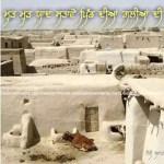 Funny Punjabi Galiyan
