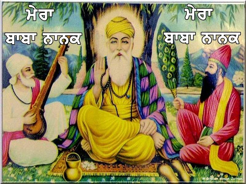 Holi 3d Wallpaper Name Mera Baba Nanak Desicomments Com