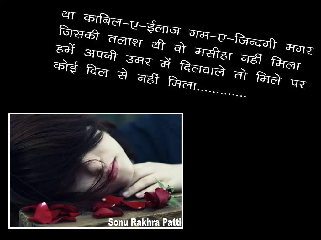 Mahesh Name 3d Wallpaper Download Sonu Name Love Photos Wallpaper Photos Trail Veules Les