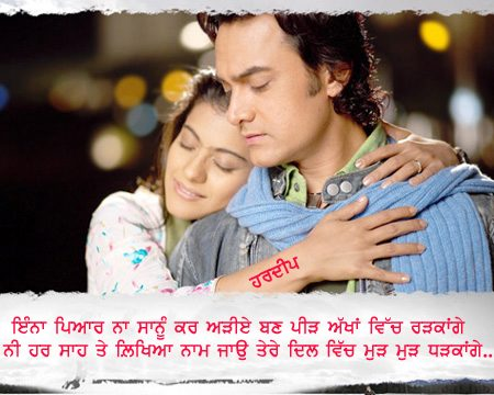 Sad Wallpapers With Quotes In Urdu Fanaa Desicomments Com