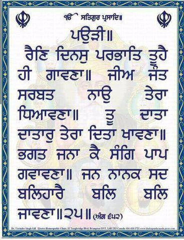 Love Hug Wallpapers With Quotes Shabad Rain Dinas Parbhat Desicomments Com