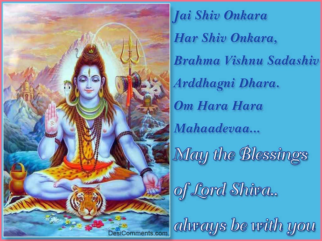 Sad Wallpapers With Quotes In Malayalam May The Blessings Of Lord Shiva Desicomments Com