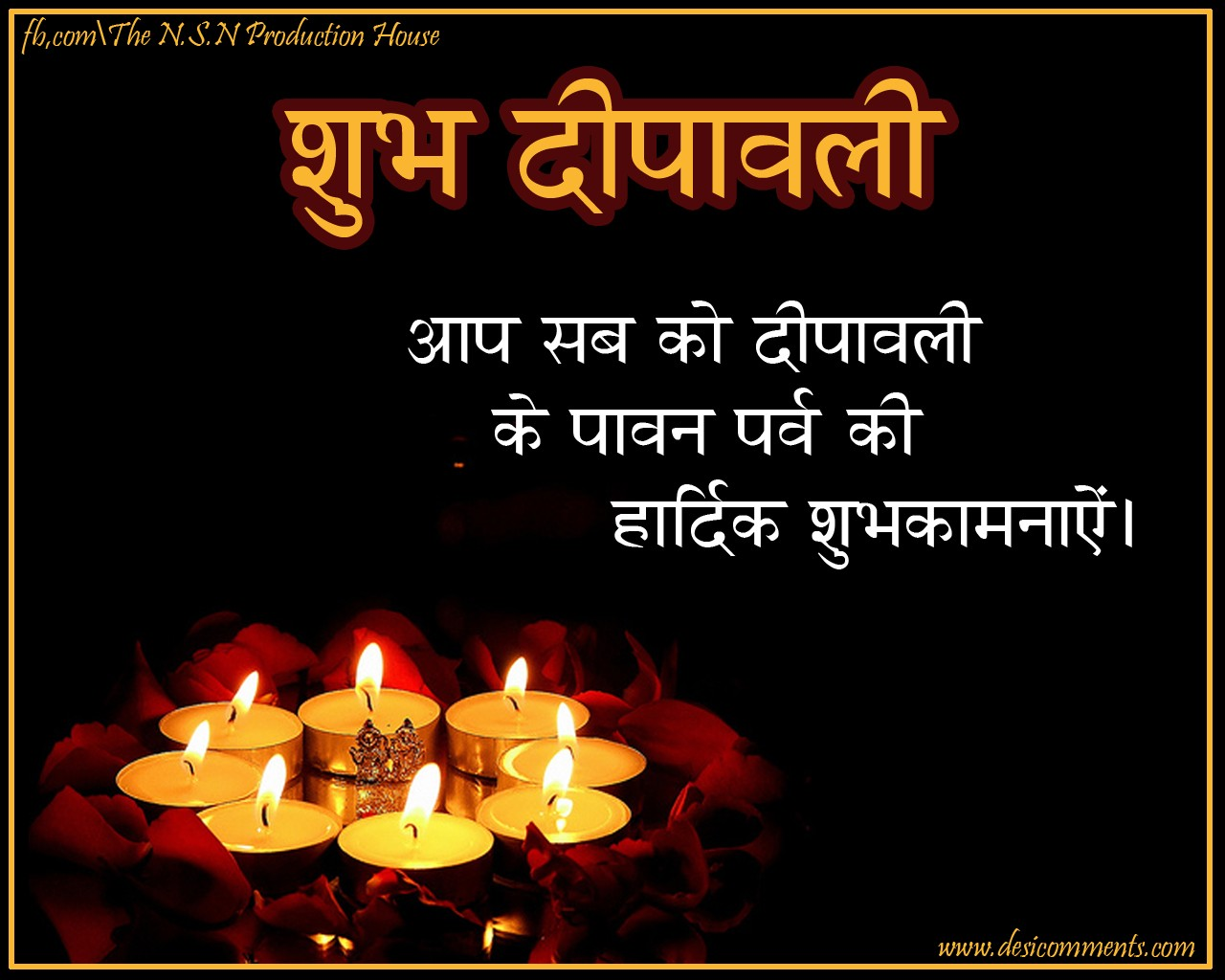 Sad Love Quotes Wallpapers Free Download In Hindi Happy Diwali Desicomments Com