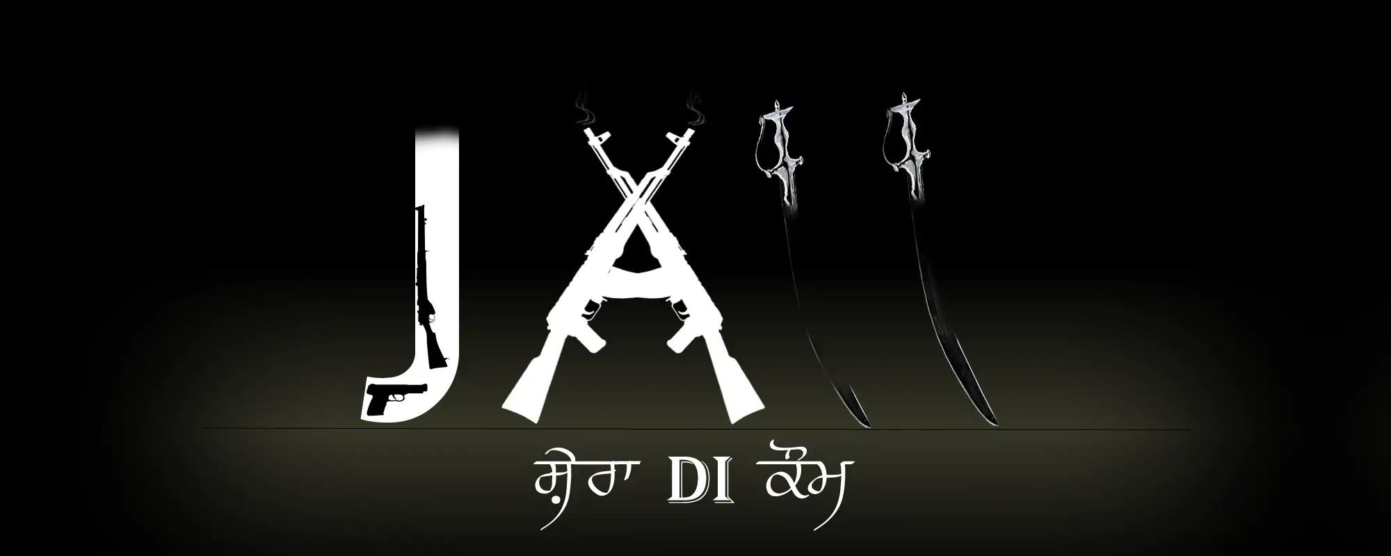 Hindi Quotes Wallpaper Sad Jatt Desicomments Com