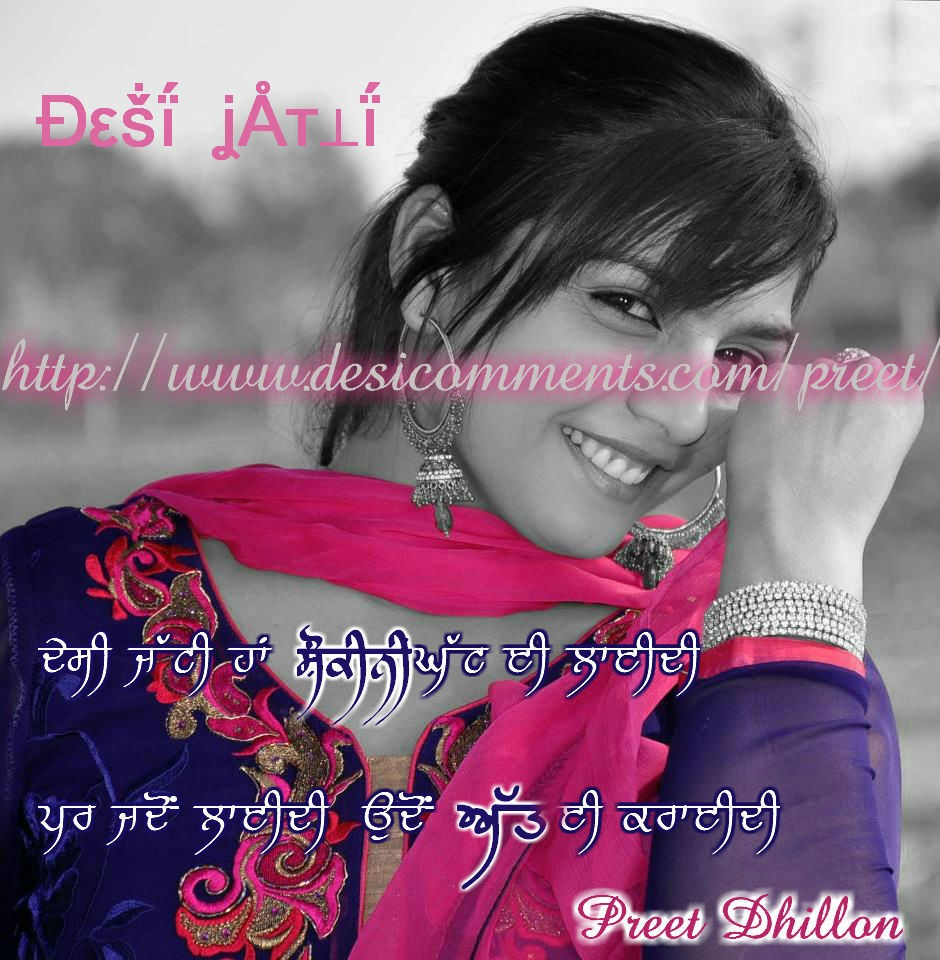 Hindi Sad Wallpapers With Quotes Desi Jatti Desicomments Com