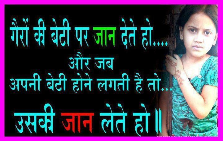 Marathi Wallpapers With Love Quotes Jaan Lete Ho Desicomments Com