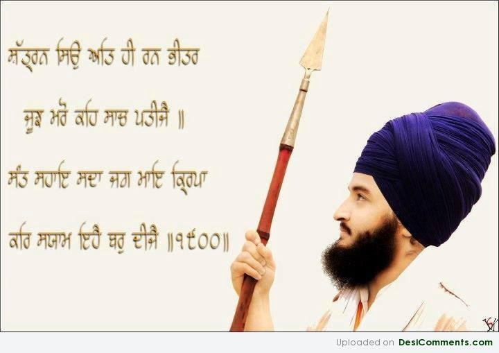 Hindi Sad Wallpapers With Quotes Gurbani Desicomments Com