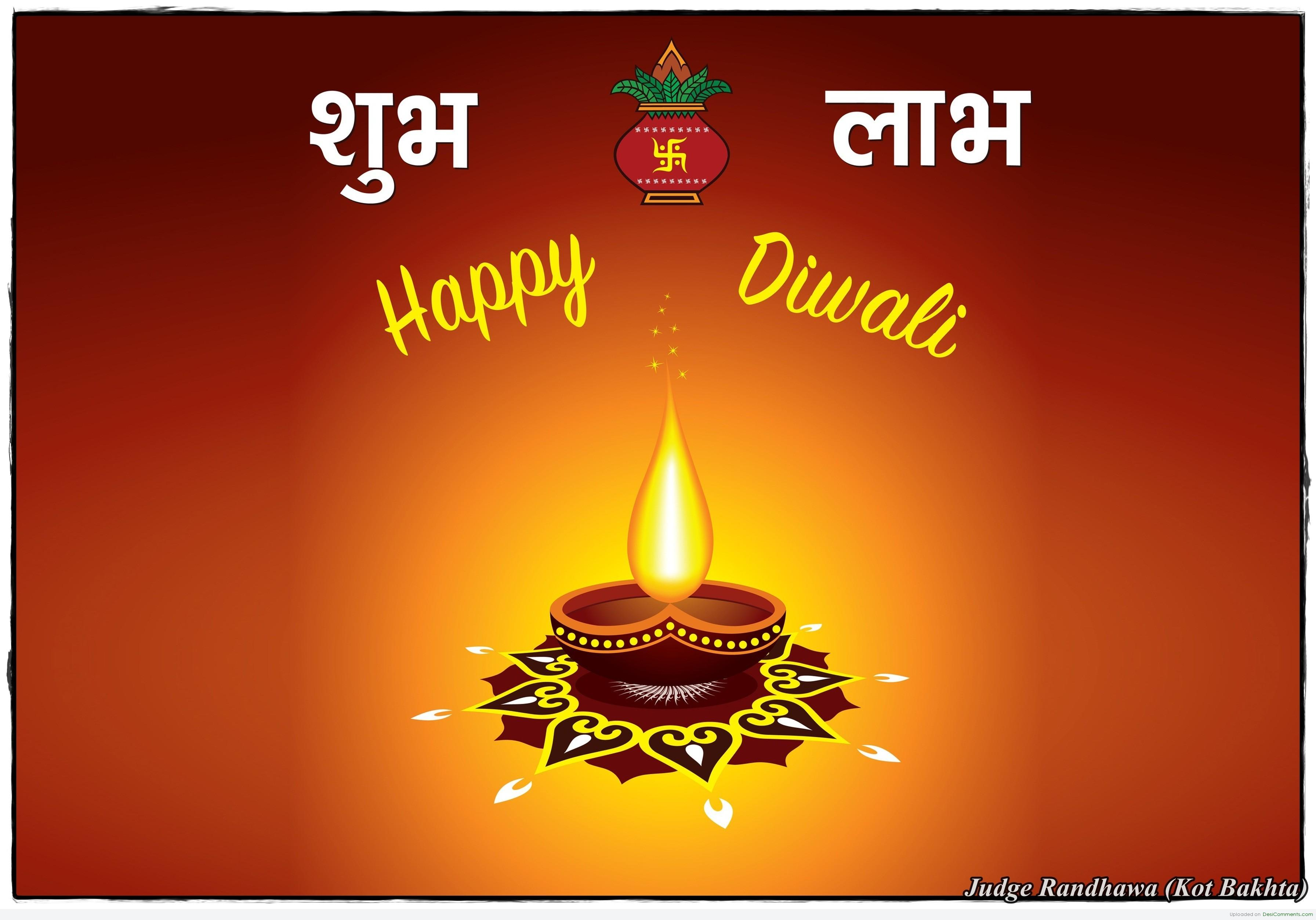 Diwali Wishes Quotes Wallpapers Download Deepawali Desicomments Com