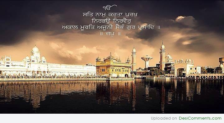 Hd Wallpaper Of Good Morning With Quotes Shri Harmandir Sahib Ji Desicomments Com