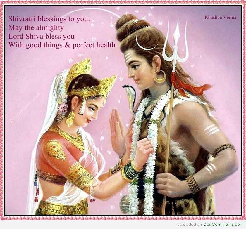 Good Morning Wallpapers With Quotes In Hindi Shivji Desicomments Com