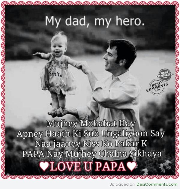 Fathers Day Wallpapers Quotes In Hindi Love U Papa Desicomments Com