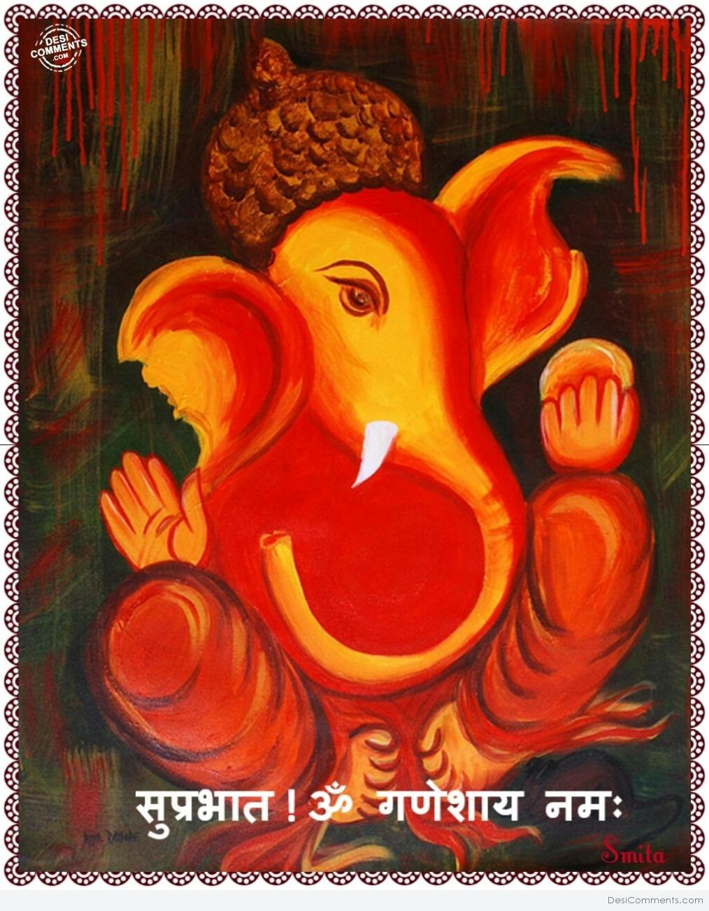 Marathi Wallpapers With Love Quotes Suprabhat Desicomments Com