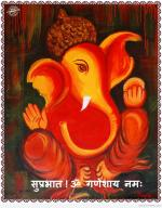 Hindi Good Morning Quotes With Image