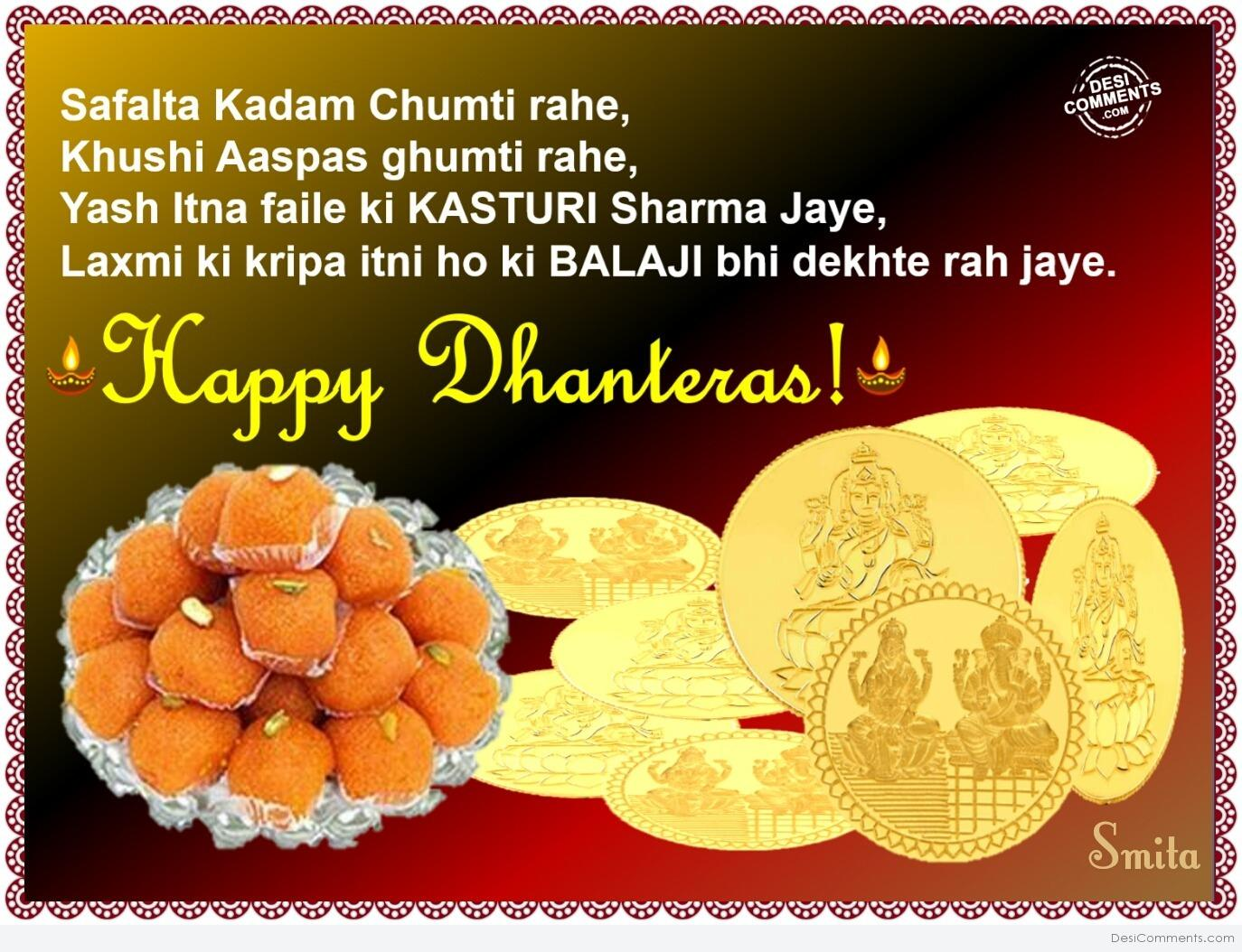 Diwali Wishes Quotes Wallpapers Download Happy Dhanteras Desicomments Com