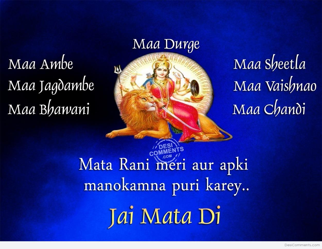 Sad Love Hd Wallpapers With Quotes In Hindi Mata Rani Names Desicomments Com