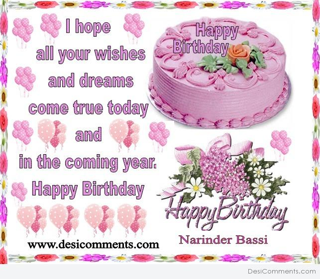 Very Very Sad Wallpapers With Quotes Happy Birthday Desicomments Com