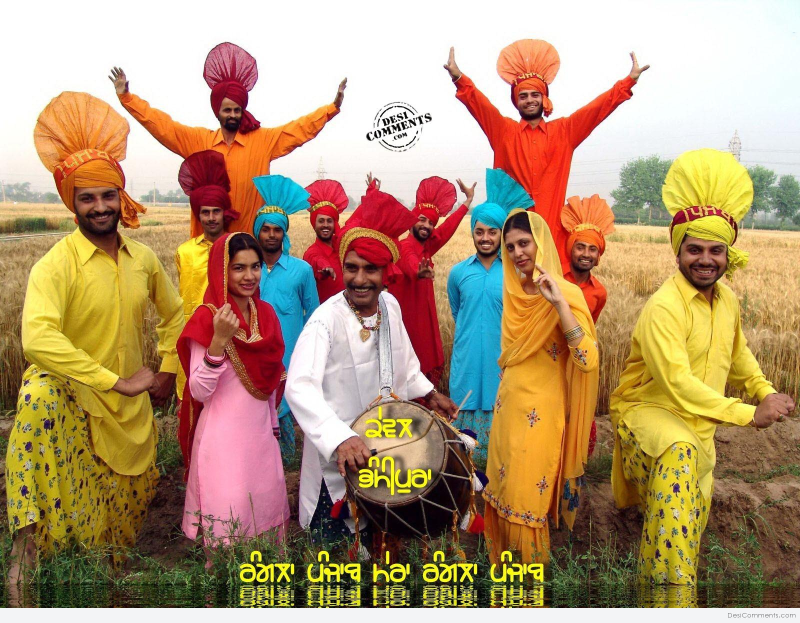 Ppt Wallpapers Animations Punjabi Culture Pictures Images Graphics Page 5