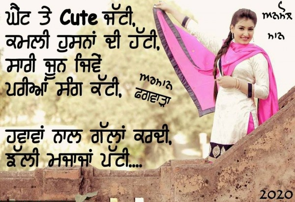 Sad Wallpapers With Quotes In Urdu Cute Jatti Desicomments Com