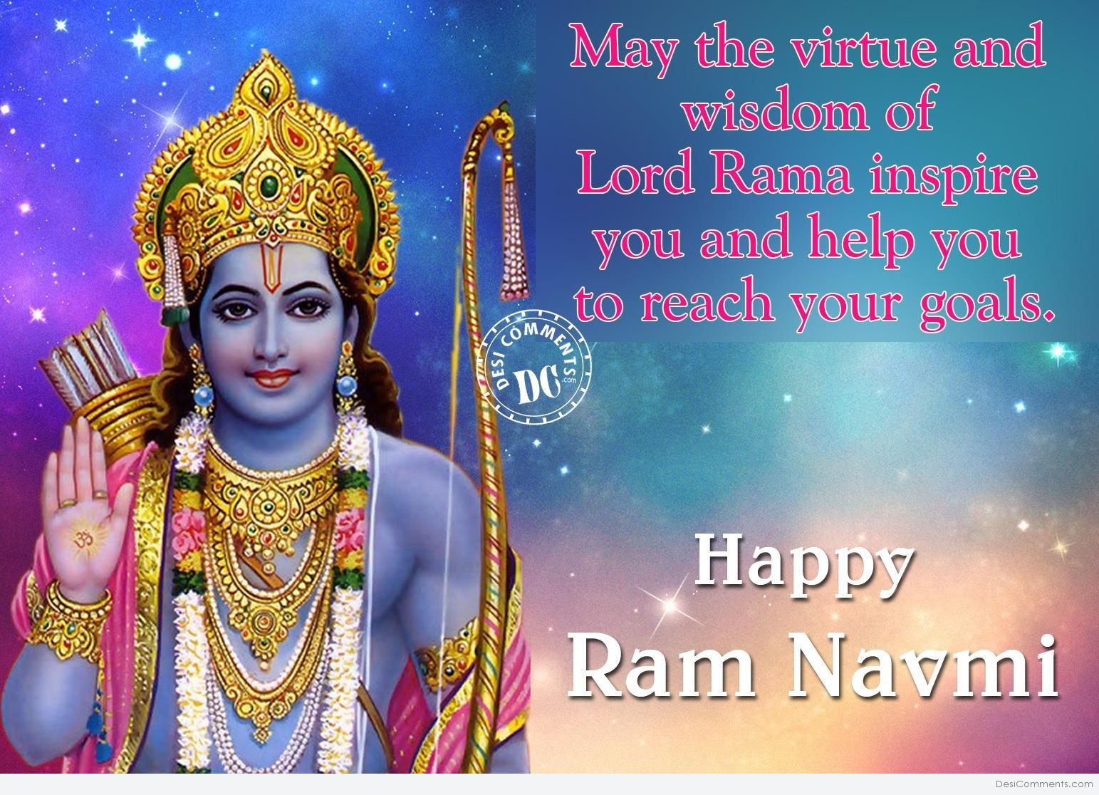 Telugu Quotes Wallpapers Ram Navami Pictures Images Graphics Page 2