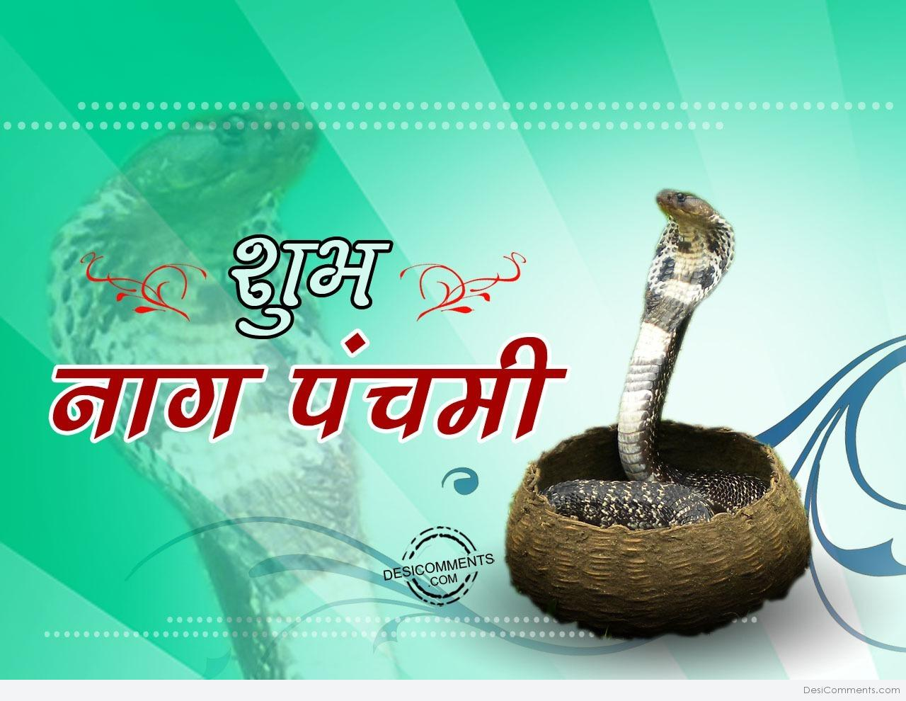 Very Very Sad Wallpapers With Quotes Shubh Naag Panchami Desicomments Com