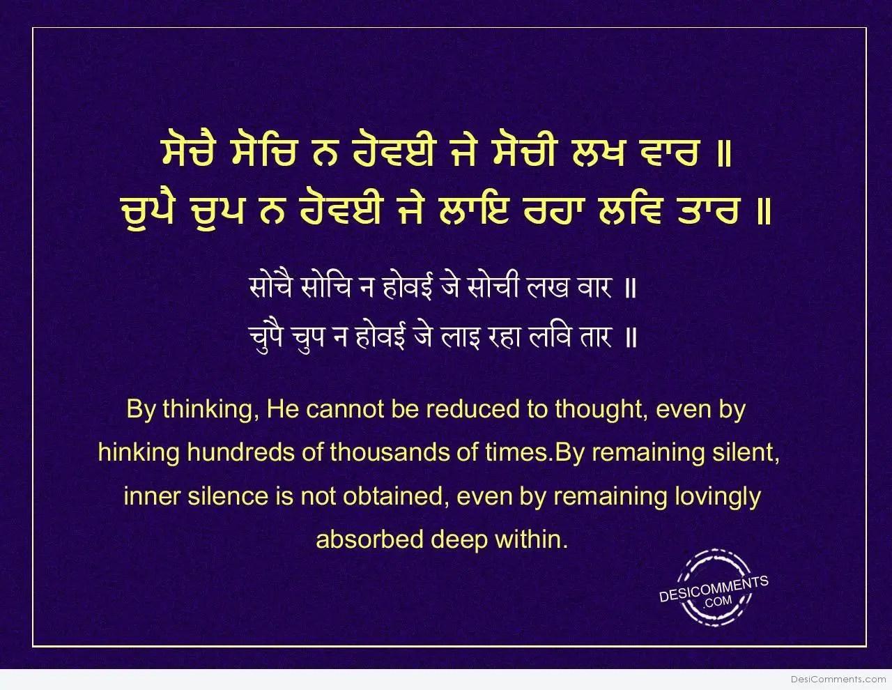 Desi Punjabi Wallpapers Quotes Gurbani Pictures Images Graphics