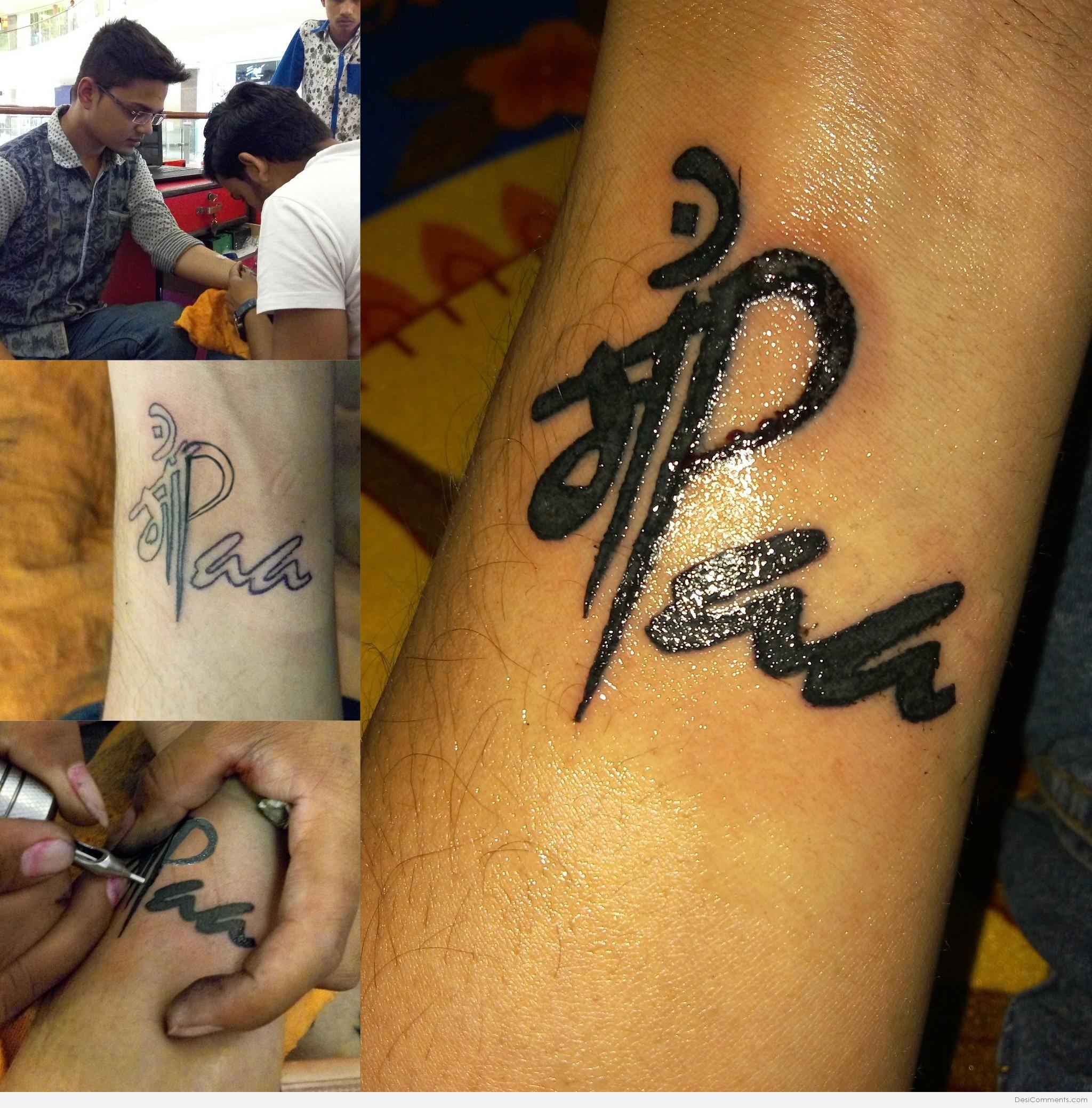 Mom Wallpapers Quotes In Hindi Tattoo Of Maa And Paa Desicomments Com