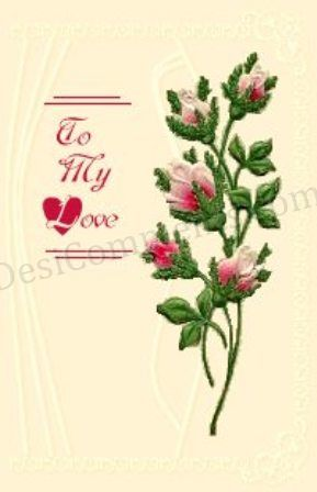 Download Sad Wallpapers With Beautiful Quotes Beautiful Flowers To My Love Desicomments Com