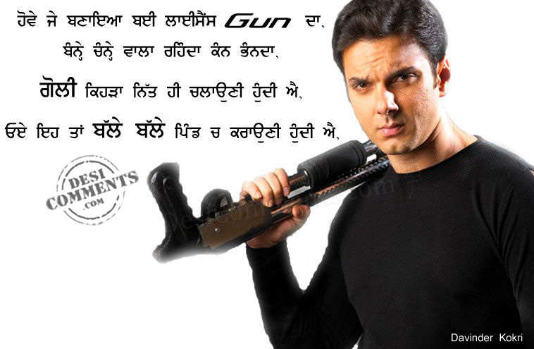 Bollywood Love Wallpapers With Quotes Boys Punjabi Wallpapers