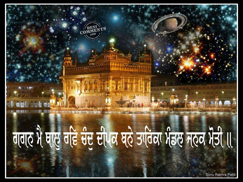Hindi Sad Wallpaper Quotes Darbar Sahib Desicomments Com