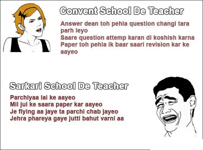 Sad Quotes Wallpapers In Urdu Sarkari School De Teacher Desicomments Com
