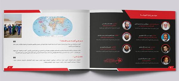 Corporate Flyer Font logo - flyer samples