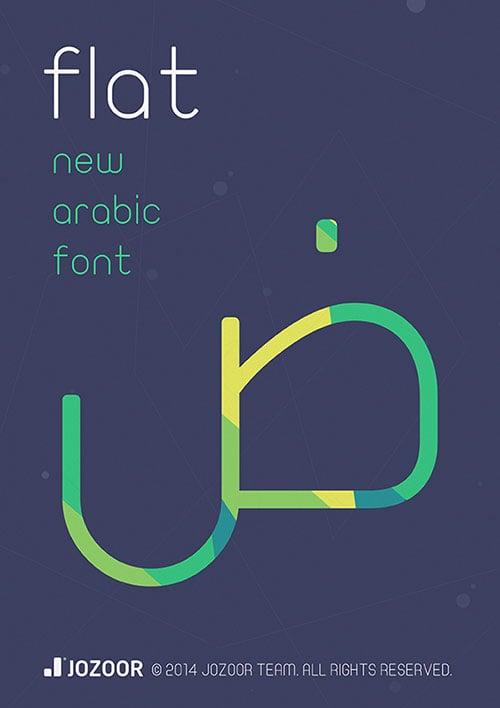 amazing arabic fonts