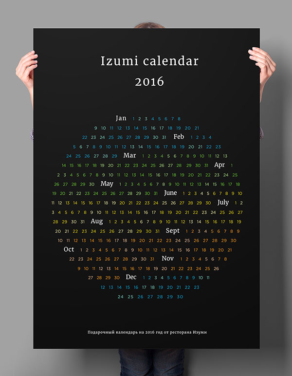 Cute Chinese New Year Wallpaper 25 Best New Year 2016 Wall Amp Desk Calendar Designs For