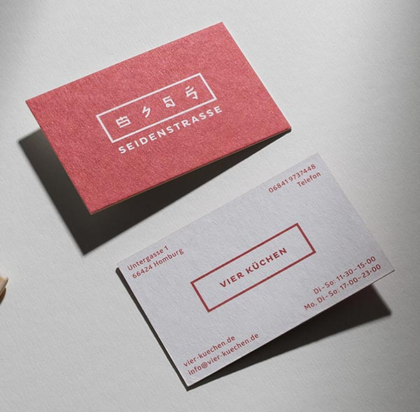 Simple-Visit-Name-Card-Design-Ideas-2016-1jpg (600×589) graphic - Letterpress Business Card