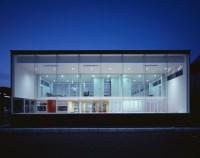 future-scape architects: mederu auto repair shop
