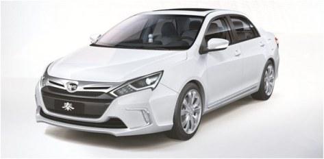 Dual-mode electric Qin vehicle