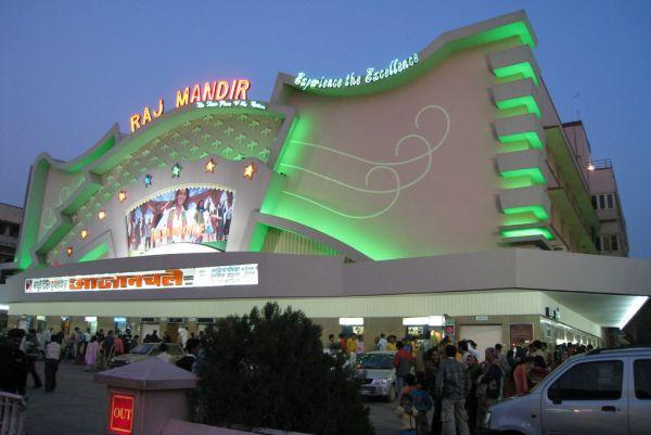 Raj Mandir, Jaipur, India