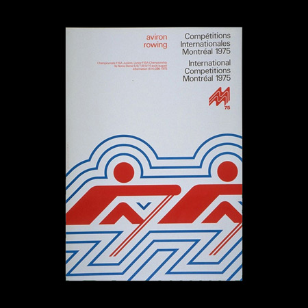 montreal-olympics-test-event-poster-2