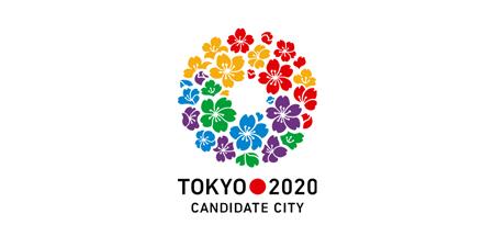 2020_bid_cities_Tokyo