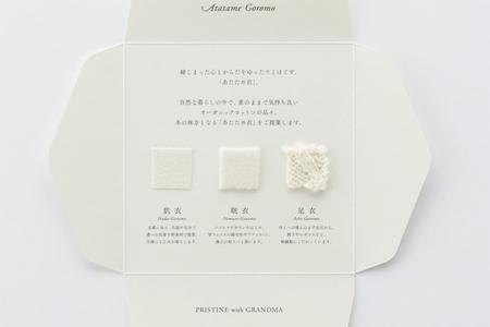 pristine-package-3