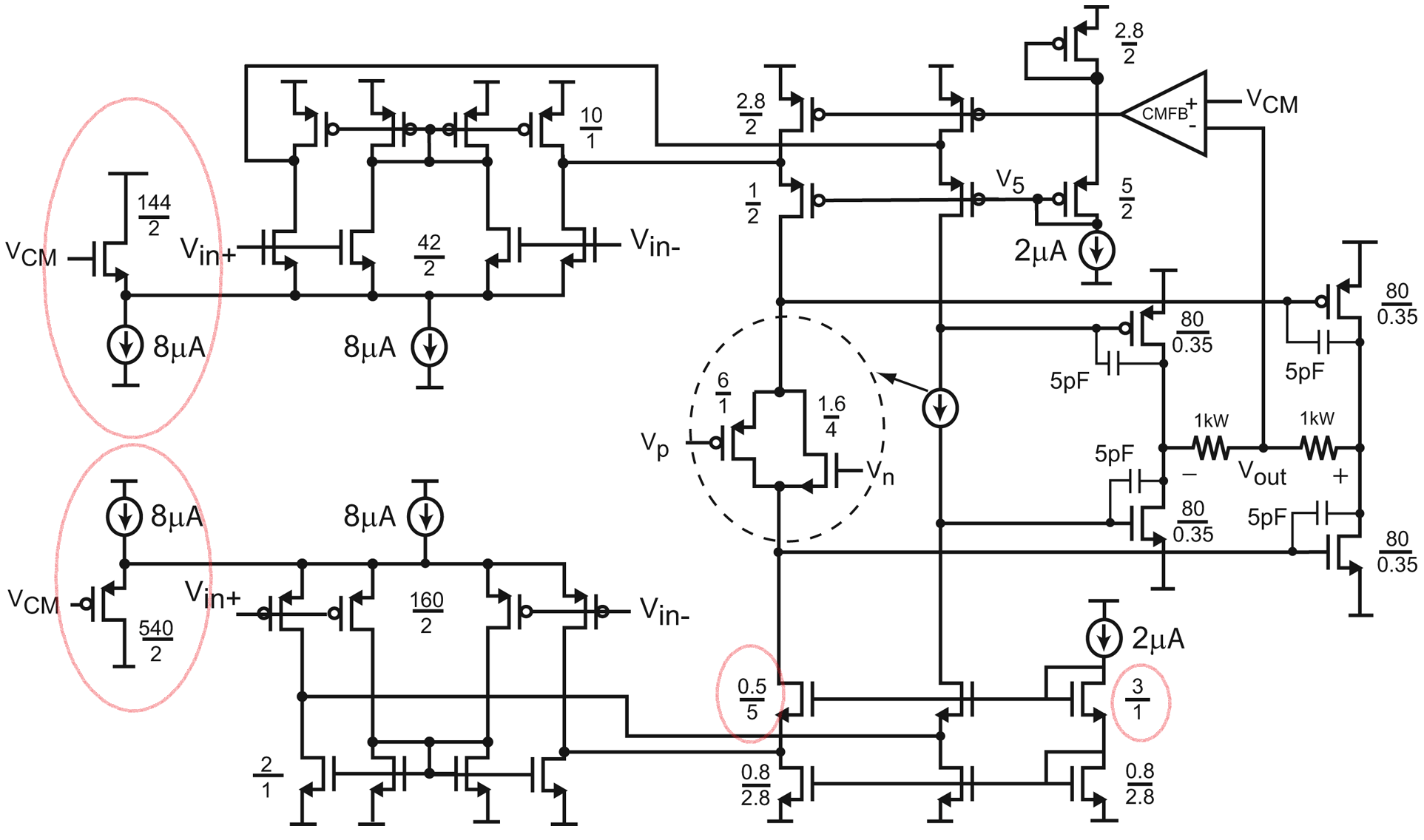 rail to rail output differential amplifier