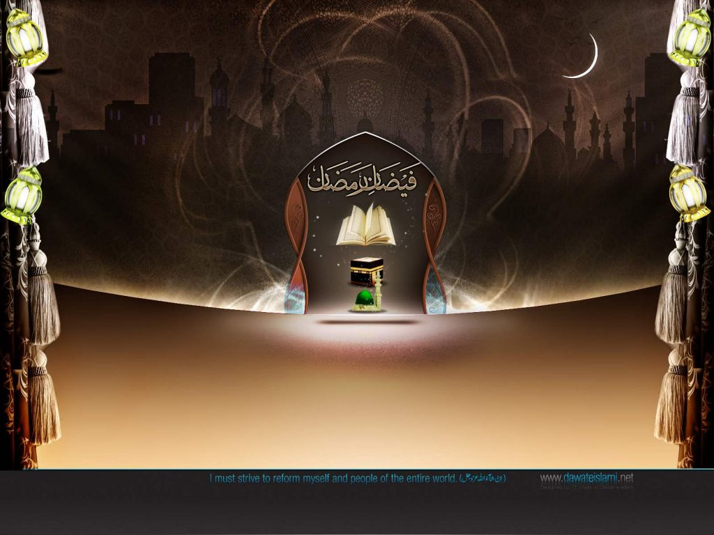 2017 updated 35 happy eid mubarak 2017 hd wallpapers and