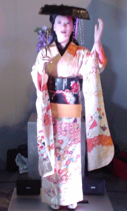 japanese droid