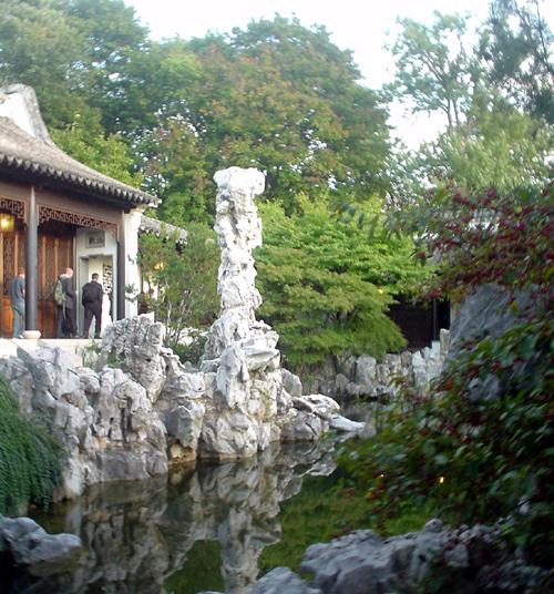 gadgetoff.2009_chinese.garden