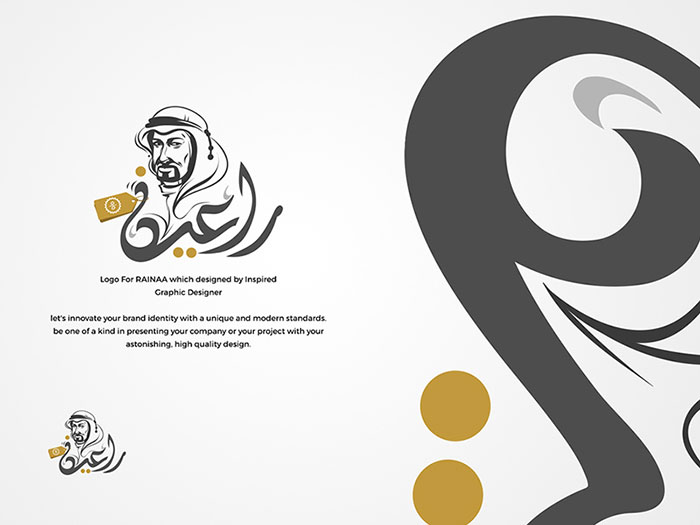 Arabic Fonts 60+ Fonts Available For Download (Free and Premium)