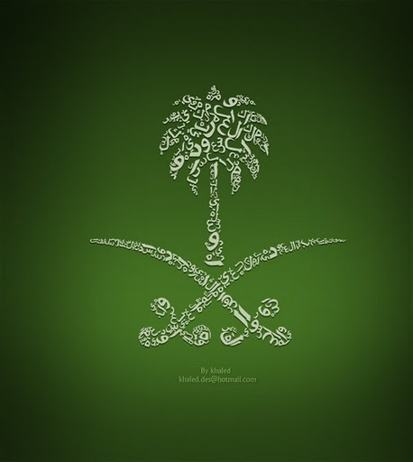 A To Z 3d Name Wallpaper Majestic Examples Of Arabic Typography And Calligraphy